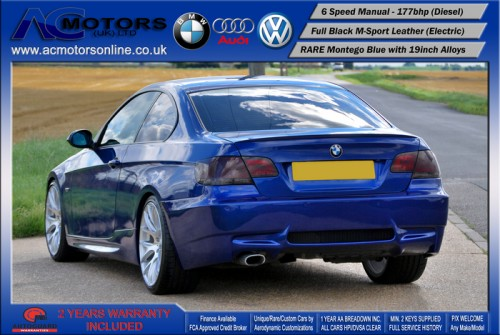 BMW 320D SE (AC AERO KIT) Coupe (2007) - 177bhp - (Image 7)